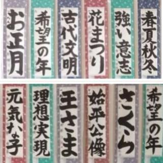 札幌市豊平区さき先生の書道ペン習字教室☆無料体験受付中!