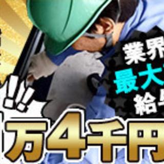 日払い|雑工・養生・クリーニング・軽作業 / 日給1万2000円~...