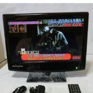 AIVN TV -156LED 1...
