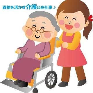 【介護】施設は京都市北部の自然あふれる場所♪男女、年齢問わず活躍中!!