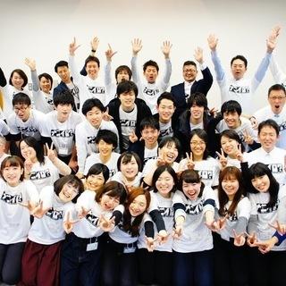 Local Intern Camp 2018 〜日本の地方を、滋...