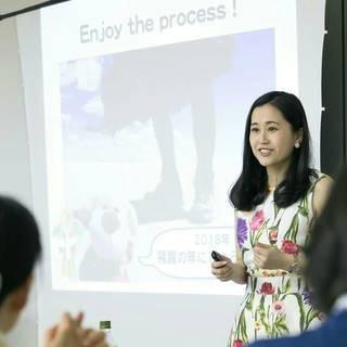 参加者満足度98.2%! 諦めるのはまだ早い!英語が上達する方法・...