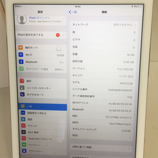 中古☆Apple iPadAir2 WiFi+Cellular M...
