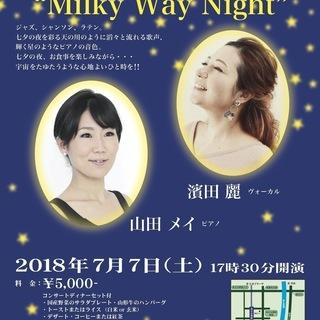 """Summer Concert in """"& you"""" """"Milky ..."""