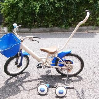 16インチ こども自転車 補助ハンドル・補助輪付き