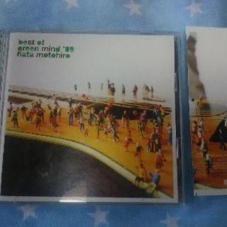 秦基博CDアルバム2枚組 best of green mind '09