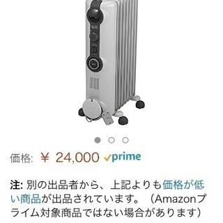 デロンギオイルヒーター(8〜10畳用)