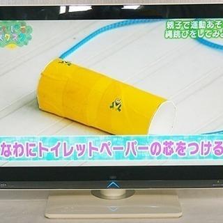 ❤️超美品 シャープ白色 22型 HDMI端子