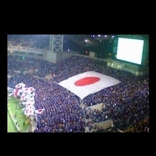 本日21時〜 新宿で一緒に日本代表を応援しよう!