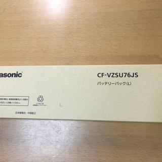 ★☆Panasonic SX/NXノートパソコン専用 バッテリーパ...