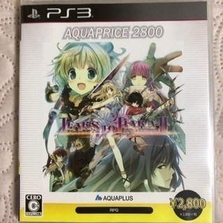 PS3ソフト  値下げ