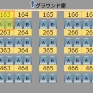 【無料】7/1(日)ナゴヤドーム1...
