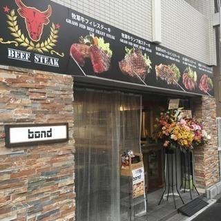 最高時給¥1200‼︎お肉好き大注目‼︎駅近!空いてる時間で楽し...