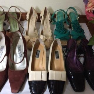 23cm婦人靴セット