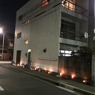 【亀島駅2分】 庭付き戸建て 自然派シェアハウス Engl…
