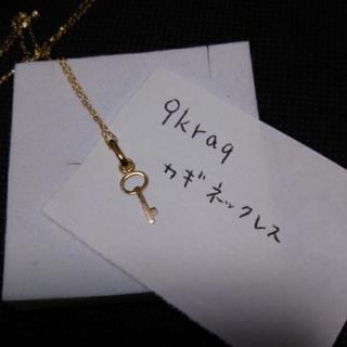 刻印有、k18、カギ型ネックレス、