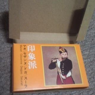 印象派~永谷園お茶漬けカード