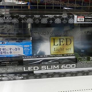 新品 観賞魚用水槽 海水・淡水両用 レグラスフラット LE…