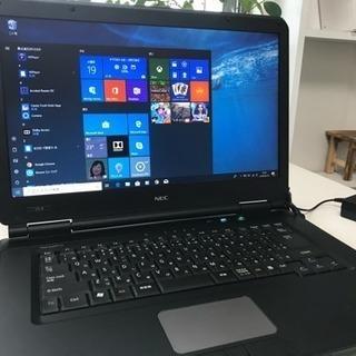 美品 NEC versapro  i5  Windows10