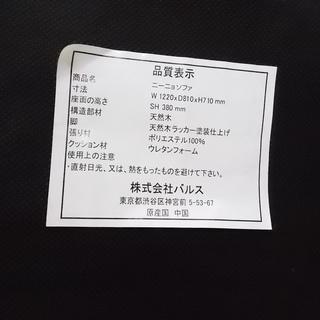 【値下げ!】Franc franc フランフラン ニーニョソファ - 名古屋市