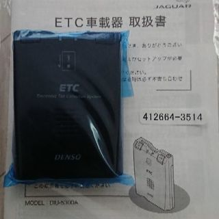 デンソー製ETC新品未使用