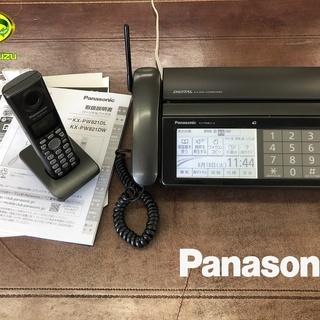美品■【 Panasonic 】パナソニック おたっくす パーソナ...