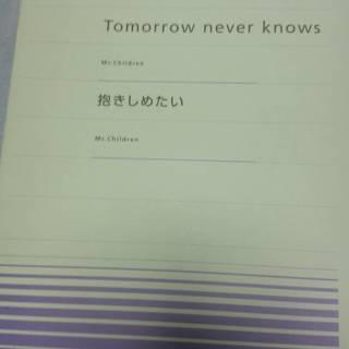 ピアノソロ楽譜 Mr.children ミスチル 2曲 Tomo...