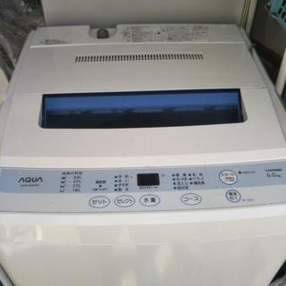 ラックつき全自動洗濯機★6kg★2011年製