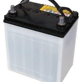 自動車バッテリーを処分0円(無料回収)または買取いたします!