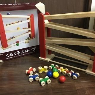 【使用回数少】くるくるスロープ 木のおもちゃ 知育玩具