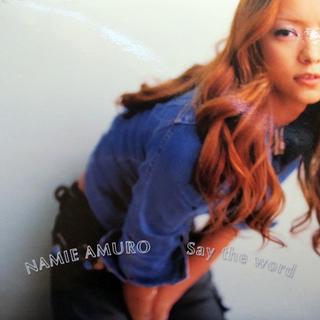 【安室奈美恵】7月メンバー募集!ダンス未経験さん対象の大人クラス!