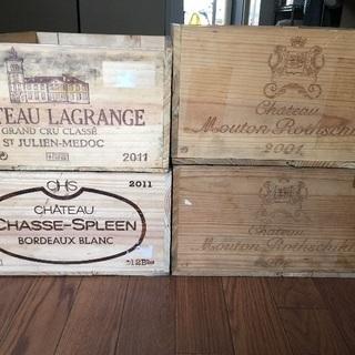 ワイン箱4個  Chateau M...