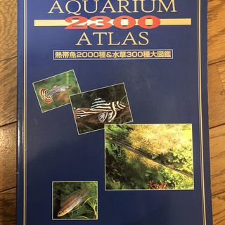 中古本 THE AQUARIUM 2300 ATLAS 熱帯魚2...