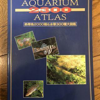 中古本 THE AQUARIUM 2300 ATLAS 熱帯魚20...