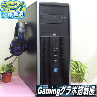 ☆GTX660☆i7同等Xeon搭載♪R6S・フォートナイトもOK♪