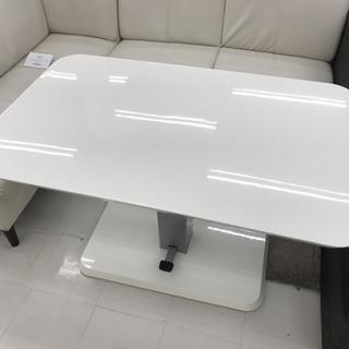 取りに来て頂ける方限定!ニトリのリフティングテーブルのご紹介です!