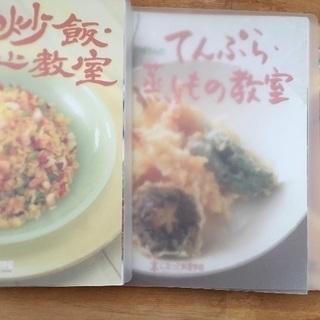 【中古】本になった料理学校 千趣会マンスリークラブ