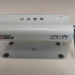 【リサイクルサービス八光、配達設置OK】ハンドシュレッダー