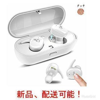 ワイヤレスイヤホン   高音質 IPX5級防水 片耳 両耳 カナ...