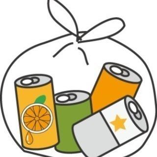 アルミ缶回収