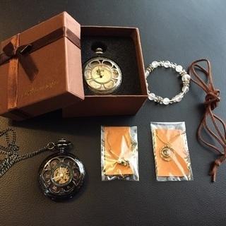 ネックレスと懐中時計