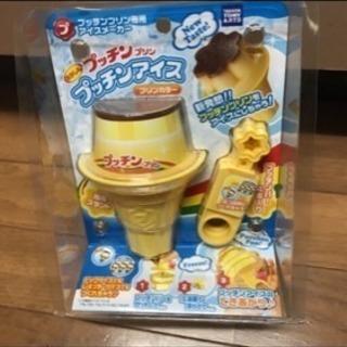 値下げ 新品 プッチンプリン アイスメーカー