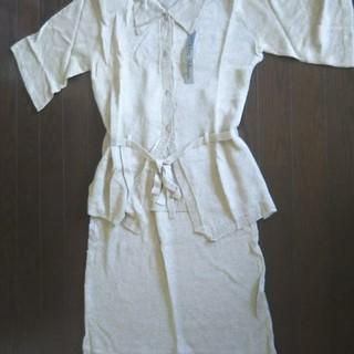cde052f2e9ed2 静岡のレディース(スーツ)の中古・古着あげます・譲ります|ジモティーで ...