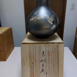 花瓶 銅製 伝統工芸品