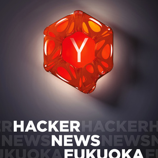 Hacker News Fukuoka Vol. 2