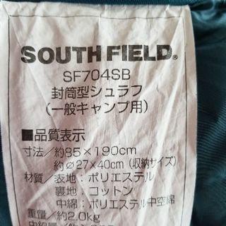 サウス フィールドシュラク寝袋(美品)