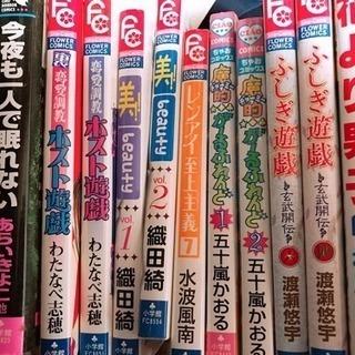 少女漫画 漫画本2