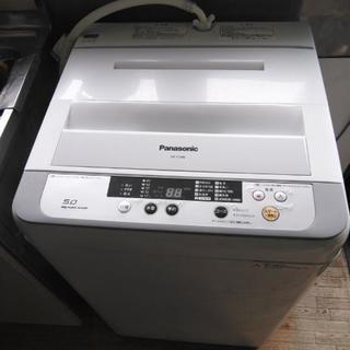 洗濯機 パナソニック 2014年製
