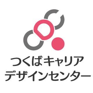 《入社祝金あり♪》簡単なピッキング◎40~50代活躍中◆筑西市