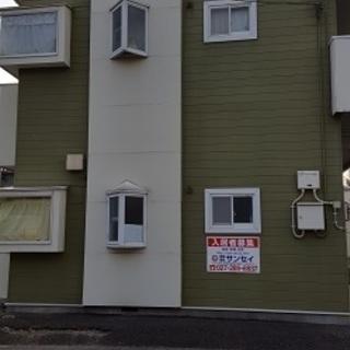 中央前橋駅から徒歩10分!2DK!...